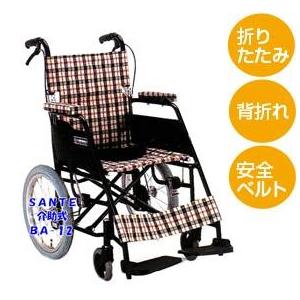 【消費税非課税】介助式 アルミ車椅子 BA-12 座幅38cm ブラウンチエック