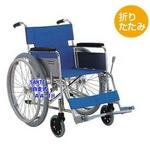 【消費税非課税】自走式車椅子 AA-18 座幅42cm 紺チエック