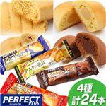 明治製菓 パーフェクトプラス  4種類計24本