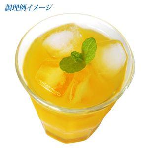 スラーリ完熟マンゴーダイエット ジュース
