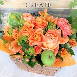 幸せの贈り物★フラワーアレンジメント サンシャインオレンジ