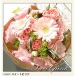 幸せいっぱいの贈り物 フェアリーブーケ スイートピンク とっておきのプレゼント♪心を込めた花束を・・・♪