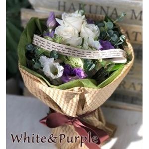 箱から出してそのまま飾れる!花瓶・水換えいらず♪フェリーチェブーケ ホワイト&パープル