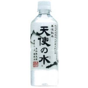 美濃銘水「天使の水」500ml×24本 (超軟水ミネラルウォーター)