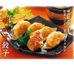 【お中元用 のし付き(名入れ不可)】福丸水産の明太子餃子 24個×4箱