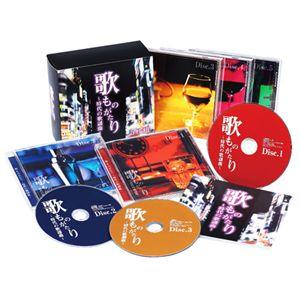 邦楽 オムニバス CDアルバム 【歌ものがたり~時代の歌謡曲】(CD5枚組 全90曲)歌詞カード 収納BOX付