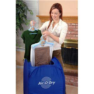 家庭用乾燥機 AIR-O-DRY (エアーオードライ)