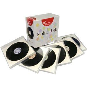 名曲三昧〜永遠のヒット・ソング・コレクション(CD6枚組 全120曲)