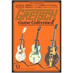 メディアファクトリー/THE GUITAR LEGEND ザ・ギターレジェンド GRETSCH Guiter CollectionII グレッチギターコレクション BOX【10個入り】