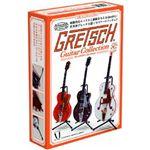 メディアファクトリー/THE GUITAR LEGEND ザ・ギターレジェンド GRETSCH Guiter Collection グレッチギターコレクション BOX【10個入り】