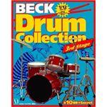 メディアファクトリー/BECK BECK ドラムコレクション3rdステージ BOX【10個入り】