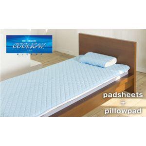 クールレイ(R) パッドシーツ + 枕パッド セミダブル ブルー