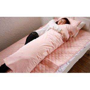クールレイ(R) 抱き枕[カバー付き] ピンク