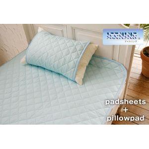 アイスニング(R) パッドシーツ + 枕パッド ダブル ブルー