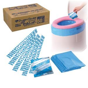 除菌セルレット ポータブルトイレ用 60袋組