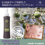 コスメ・美容グッズの通販商品