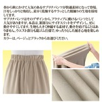 吸湿・速乾 サラッと快適サブリナパンツ ブラック LL〜3L