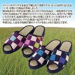 市松柄 い草スリッパ ブルー L