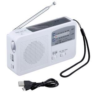 6WAYマルチレスキューラジオ
