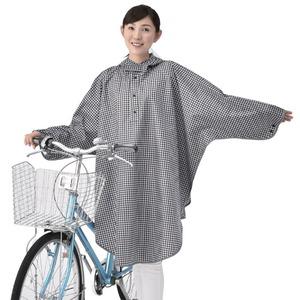 チャリポンチョ/自転車専用雨具 【チドリ柄】 男女兼用 身長:155〜175cm対応 大型ヒサシ 撥水加工 反射帯
