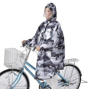 チャリポンチョ/自転車専用雨具 【迷彩柄】 男女兼用 身長:155〜175cm対応 大型ヒサシ 撥水加工 反射帯