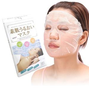 素肌うるおいマスク/フェイスマスク 【35枚入】 ヒアルロン酸・コラーゲン・ビタミンC配合 日本製