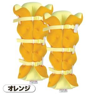 サクラ咲く足まくら EVOLUTION(両足セット) オレンジ