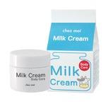 Milk Cream Body Care(ミルク クリーム ボディ ケア)