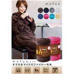 MOFUA(モフア) 袖付きマイクロファイバー 毛布 ピンク