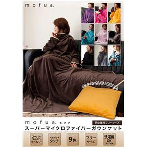 mofua(モフア) スーパーマイクロファイバーガウンケット グレー