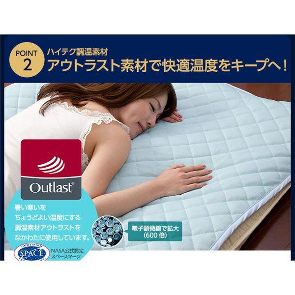 日本製 接触冷感ナイスクール素材 アウトラスト(R) 快適快眠クール敷パッド(抗菌・防臭わた使用) シングルサイズ ブルー