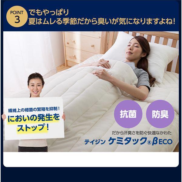 日本製 接触冷感ナイスクール素材 アウトラスト(R) 快適快眠クールケット(抗菌・防臭わた使用) シングルサイズ アイボリー