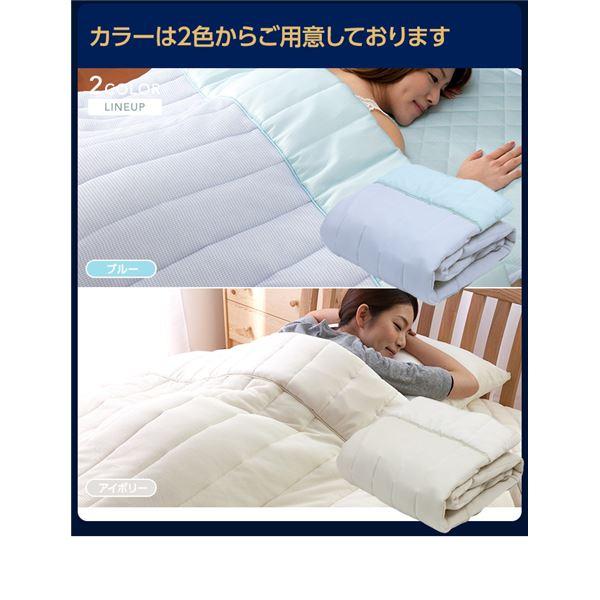 日本製 接触冷感ナイスクール素材 アウトラスト(R) 快適快眠クールケット(抗菌・防臭わた使用) ダブルサイズ ブルー
