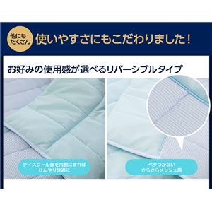 日本製 接触冷感ナイスクール素材 アウトラスト(R) 快適快眠クールケット(抗菌・防臭わた使用) ダブルサイズ アイボリー