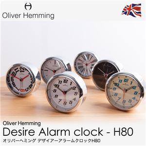 Oliver Hemming Desire Alarm clock H80 オリバーヘミングデザイナーアラームクロックH80(NT) H80S20WR