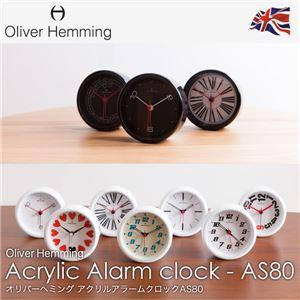 Oliver Hemming Acrylic Alarm clock AS80 オリバーヘミングアクリルアラームクロックAS80(NT) AS80B53W