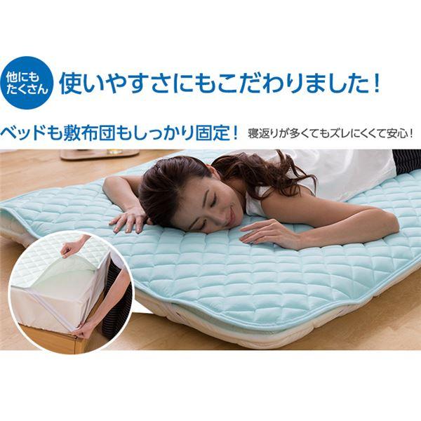 接触冷感ナイスクール素材使用アウトラスト(R)快適快眠クール敷パッド ダブル ブルー