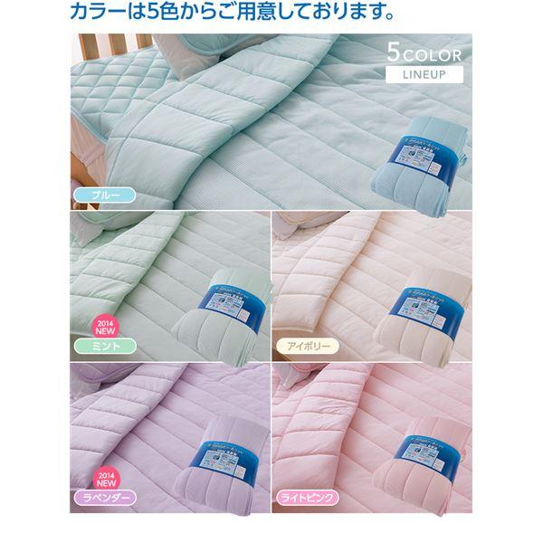 接触冷感ナイスクール素材使用アウトラスト(R)快適快眠クールケット セミダブル ラベンダー