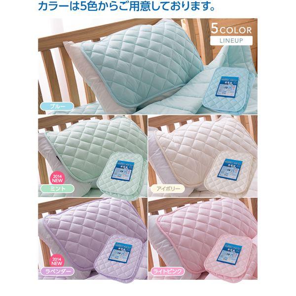 接触冷感ナイスクール素材使用アウトラスト(R)快適快眠クール枕パッド 同色2枚組 ラベンダー