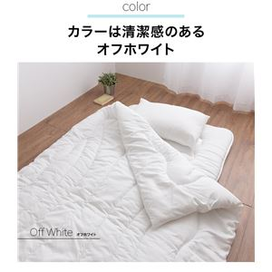 OFUTON LIFE fuuka 布団3点セット シングル オフホワイト
