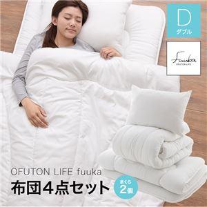 OFUTON LIFE fuuka 布団4点セット ダブル オフホワイト