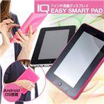 EAZY SMART PAD 【ESP01】 シルバー