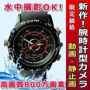 【小型カメラ】ダイバー型ビデオカメラ 時計 AK800 防水・水中撮影OK!