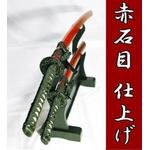 【模造刀】 赤石目 感謝価格!お得なセット価格! 鑑賞・コスプレにも!