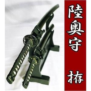 【模造刀】 坂本 龍馬の愛刀 陸奥守吉行 (鑑賞 コスプレに)刀台無し(黒鞘)大刀のみ