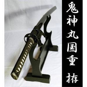 【模造刀】 居合刀 新撰組 斉藤一の愛刀を感謝価格で!硬質合金仕様/高級刀袋付