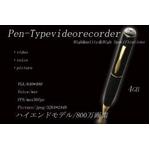【小型カメラ】ペン型ビデオカメラ 800万画素!4GB内蔵[M800]