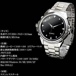 【小型カメラ】クールな腕時計型 カメラレ&ビデオ 2GB内蔵 [CL-01]