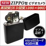 【小型カメラ】オイルライター型ビデオカメラ microSD4GBのおまけ付!