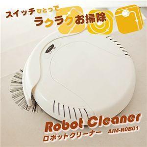 ツカモトエイム ロボットクリーナー AIM-ROB01